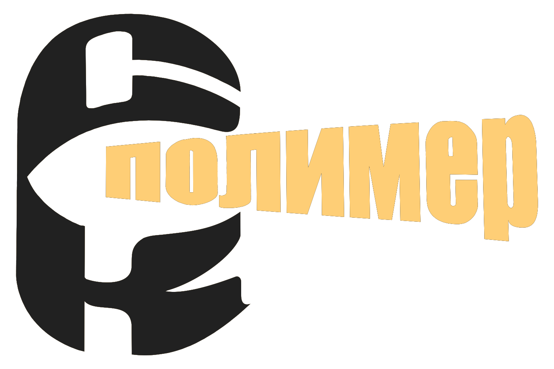 Логотип производственной компании где можно купить Дражные коврики СК-Полимеры