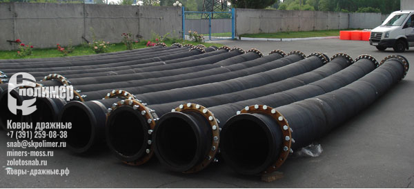 Резинотканевые трубопроводы / отводы