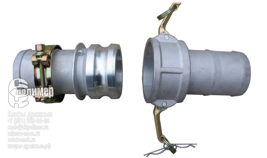 БРС типа Camlock Быстроразъемные соединения для рукавов