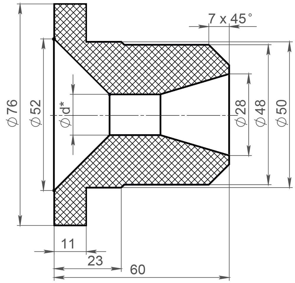 Насадка полиуретановая для МОД-2М