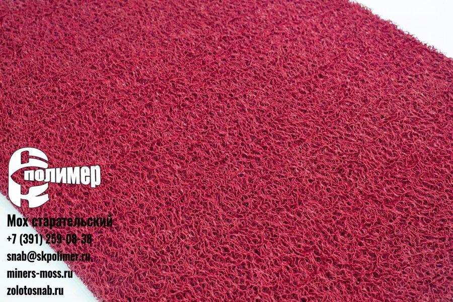 Старательский мох | Виниловые дражные ковры