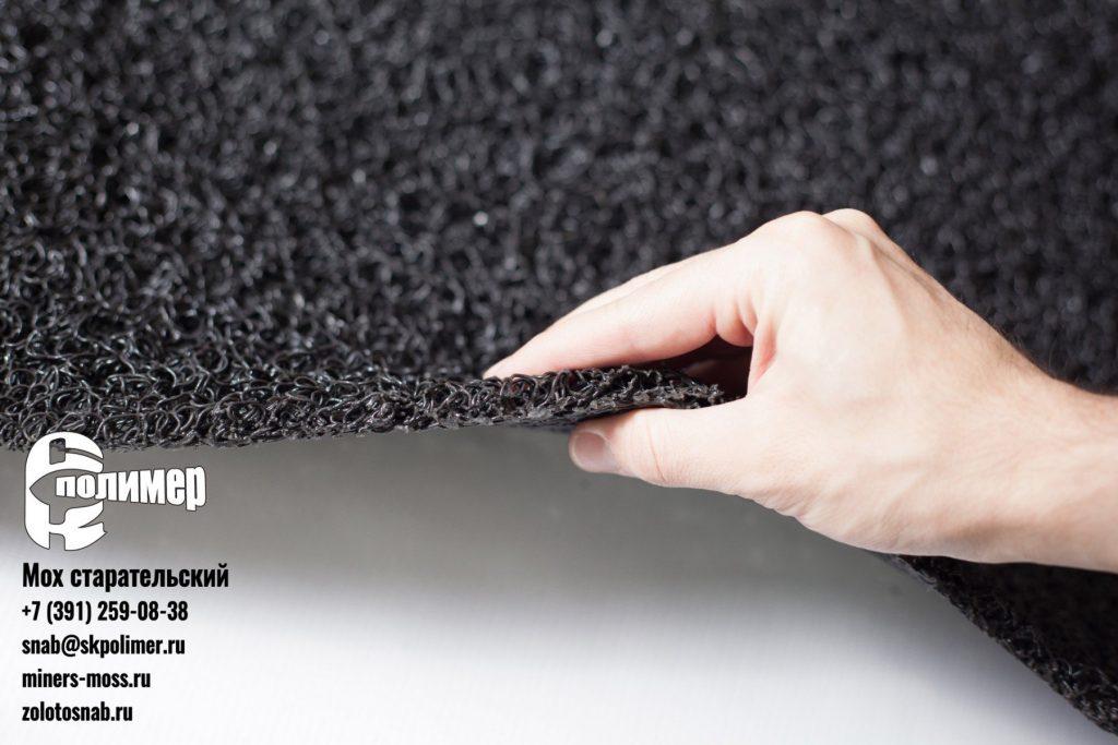 Старательский мох легкий без оновы | Виниловые дражные ковры