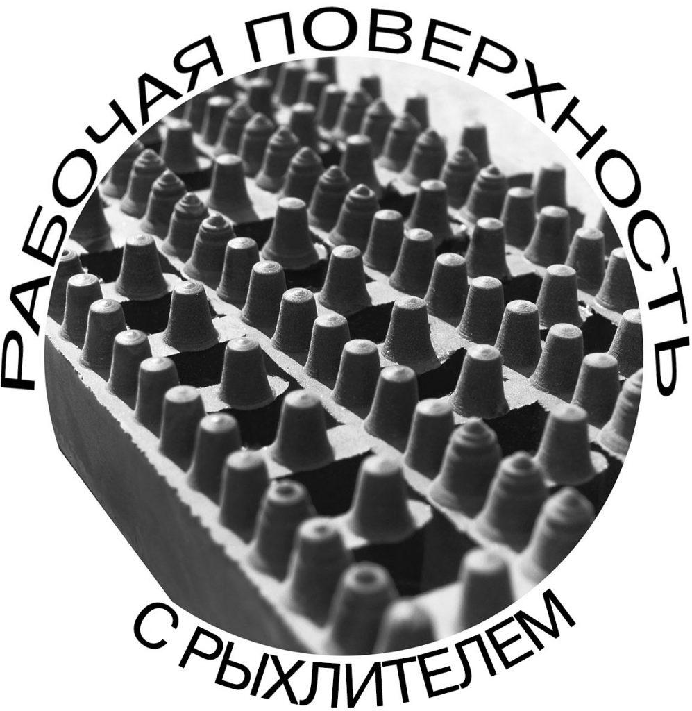 Сито СДАЛ 8х16