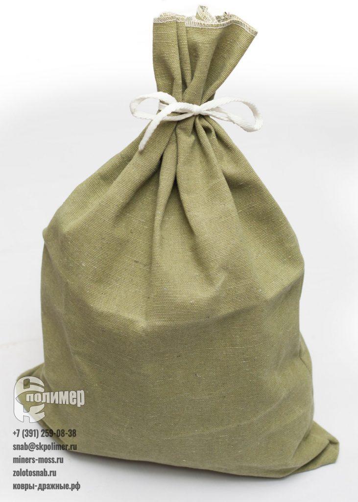 мешок брезентовый пробный с завязками