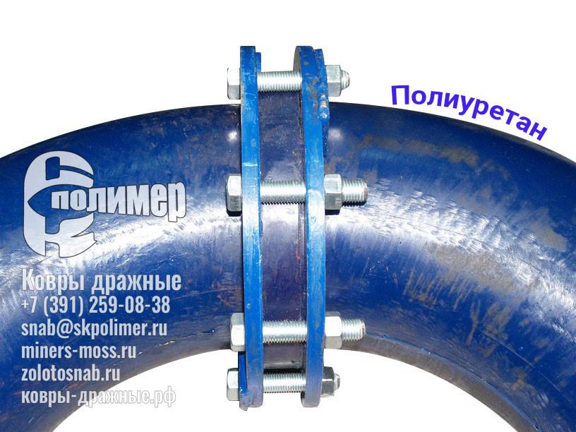 отвод (колено) 1252Г-1/15; 1013ГБ-1/33