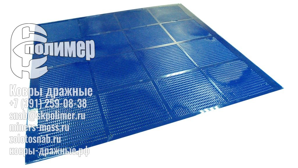 Решето МОД 3М 1040x1040x6 ячея 3x10