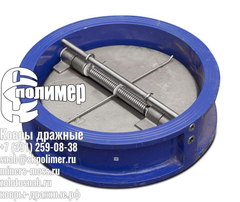 Обратный клапан купить для трубопроводов