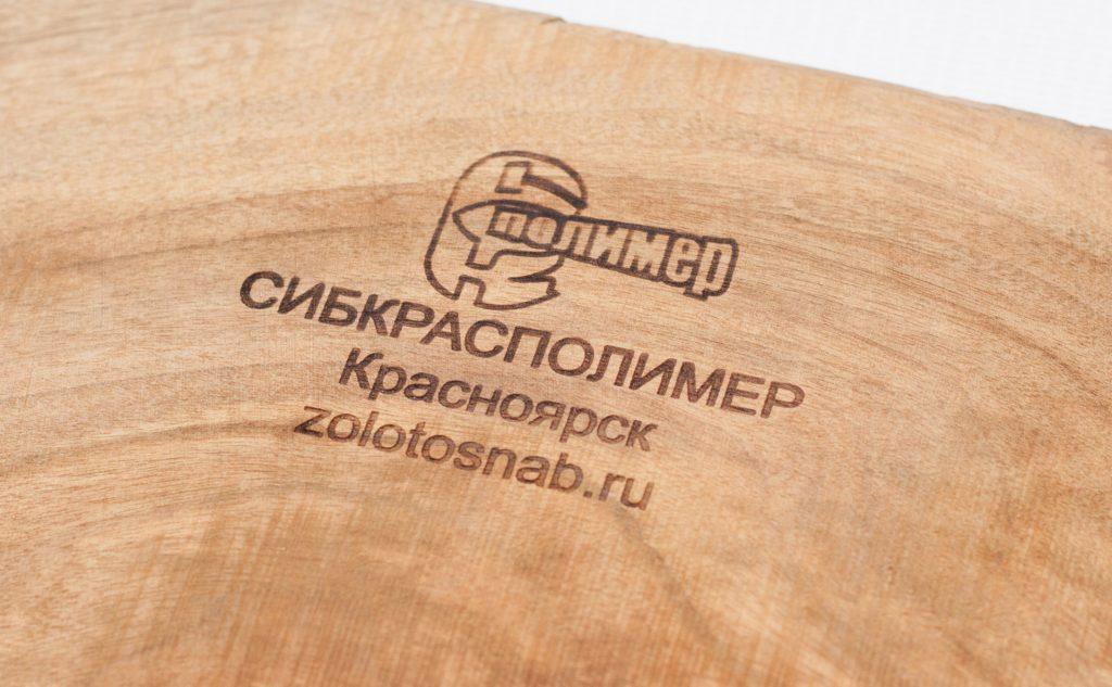 логотип Сибкрасполимер