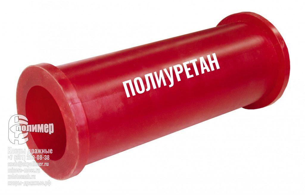 1 стакан гидроэлеватора ГЭ 170