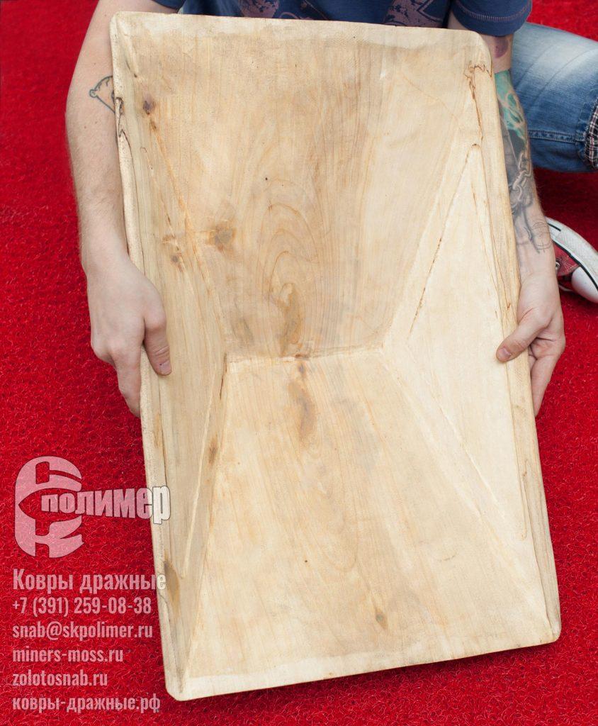 лотки деревянные для промывки купить