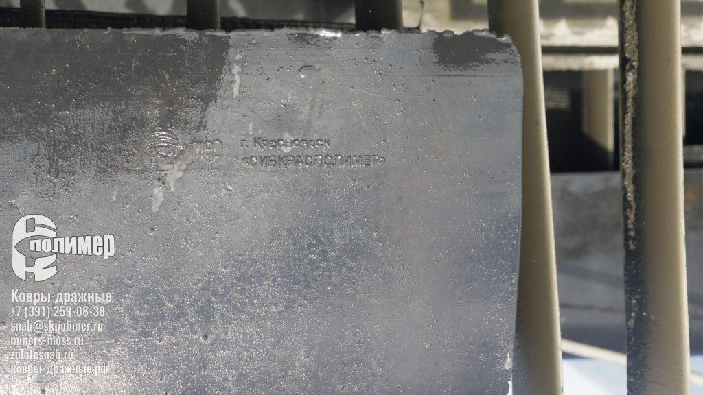 Дражные ковры СК-Полимер на магадане