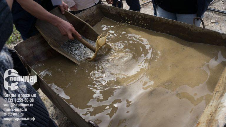 промывка золота на лотках СК-Полимеры Старательский фарт 2018