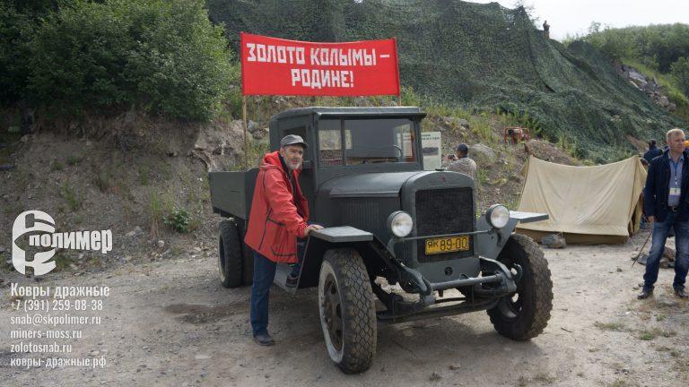 Директор СК-Полимеры Роман Николаевич Еремеев на выставке старательский фарт 2018