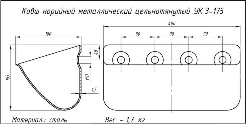 УК 3-175
