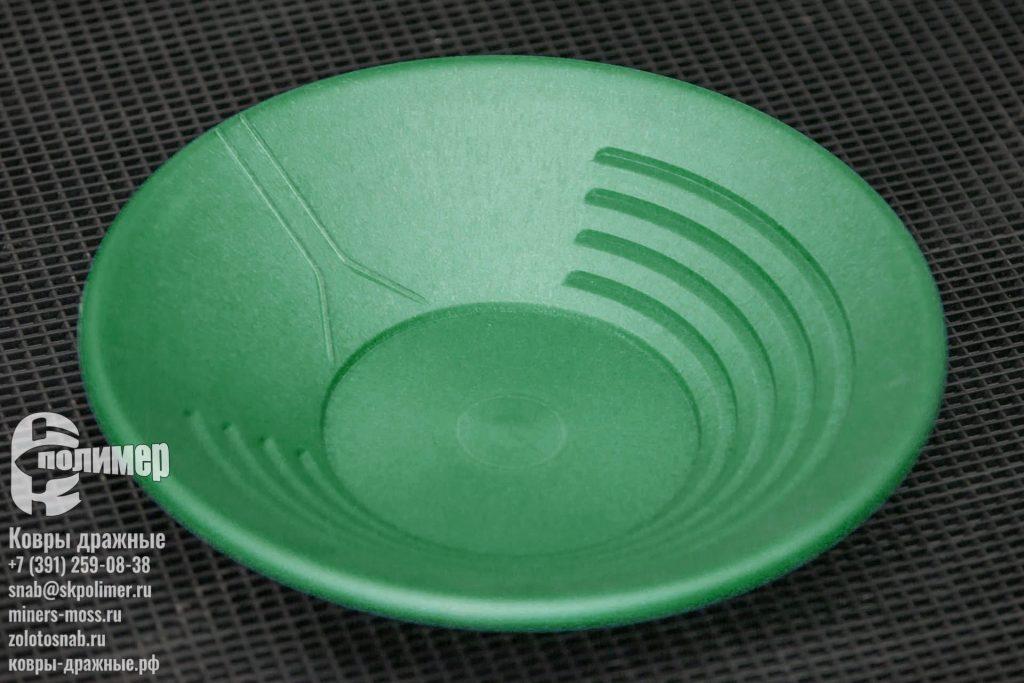 зеленый старательский лоток