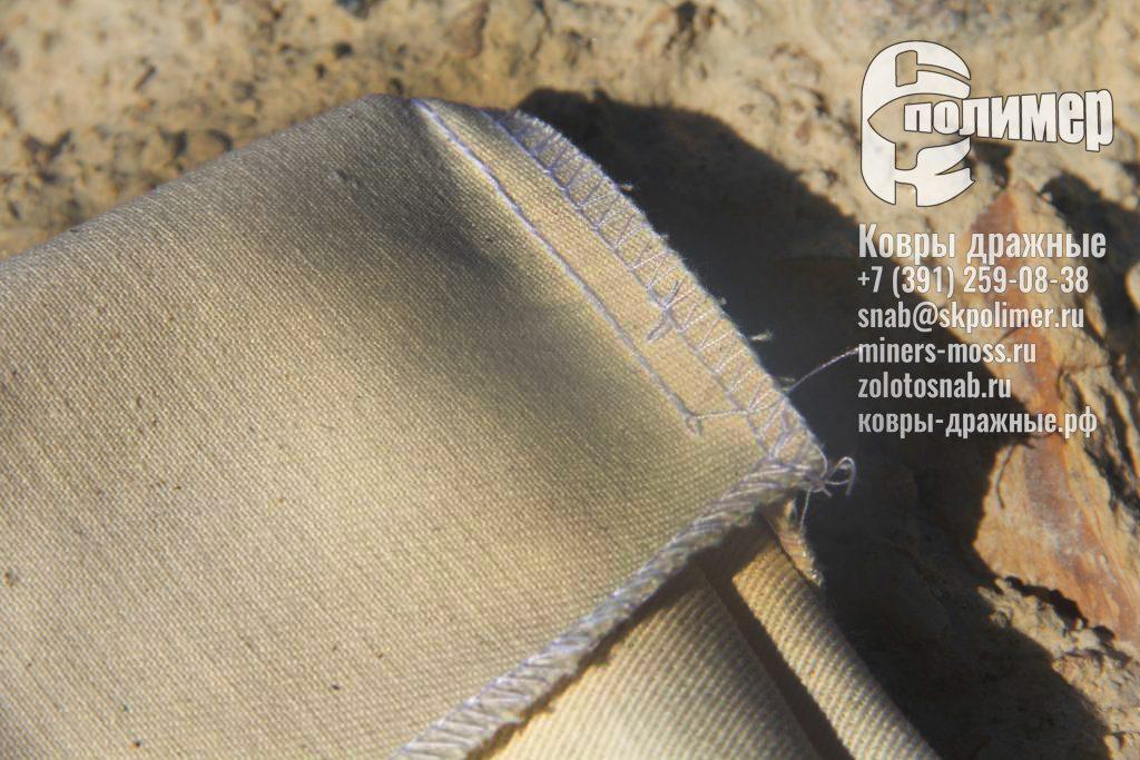 Мешки брезентовые для проб с завязками