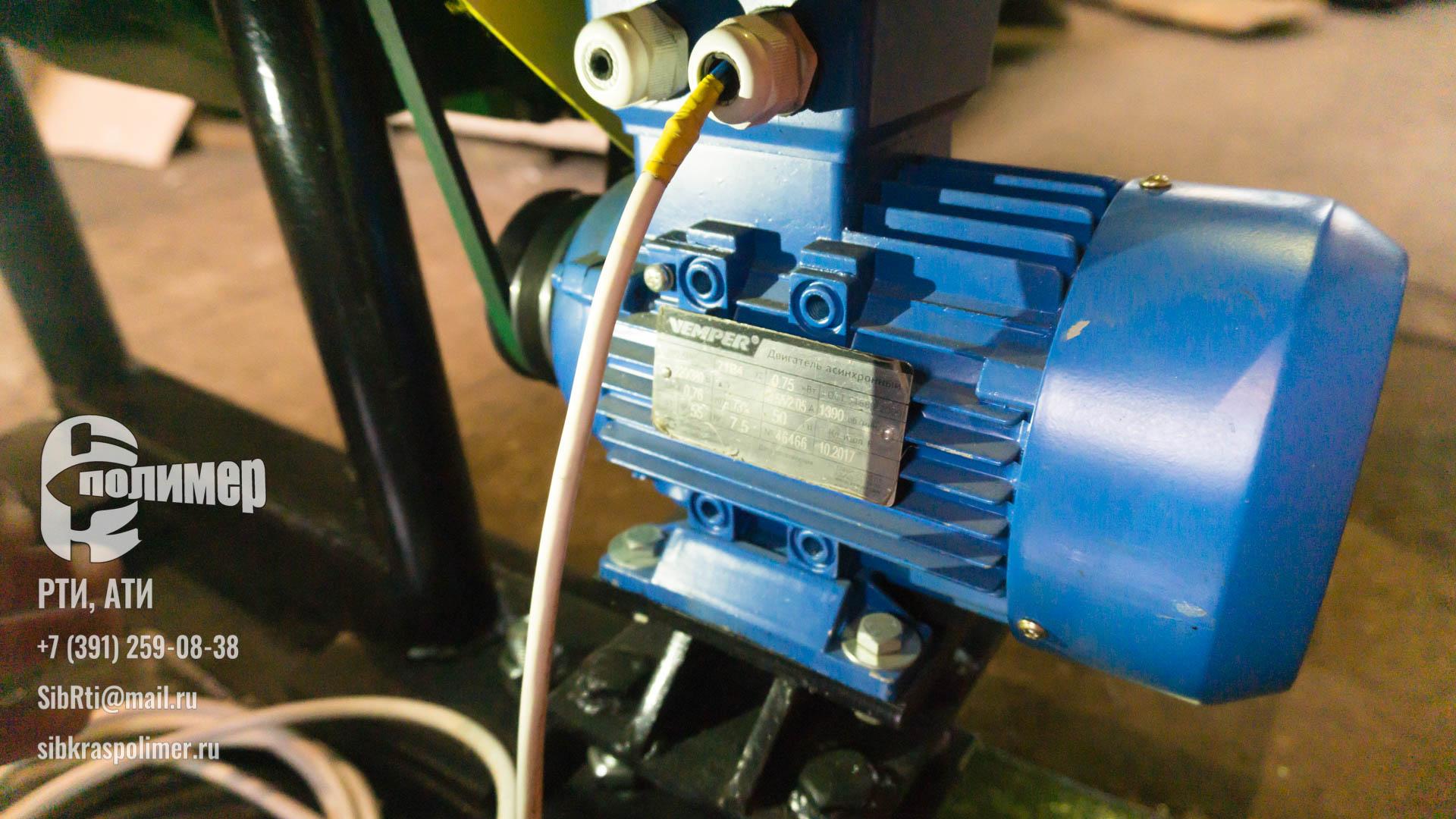двигатель для стола концентрационного
