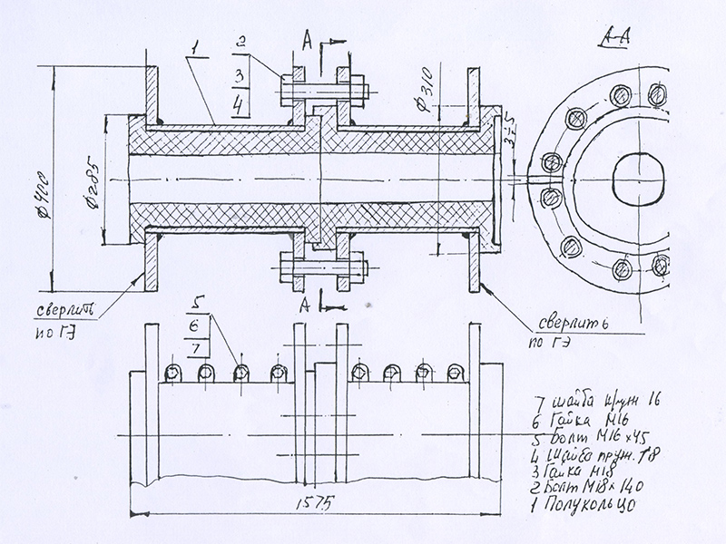 чертеж для гидроэлеватора ГЭ 190/400 ГЭ 170/350