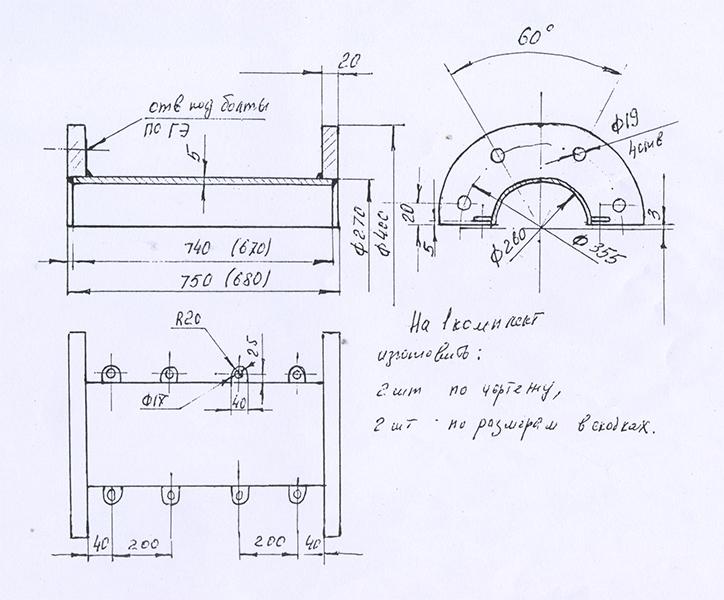 чертеж гидроэлеватора ГЭ 140/250