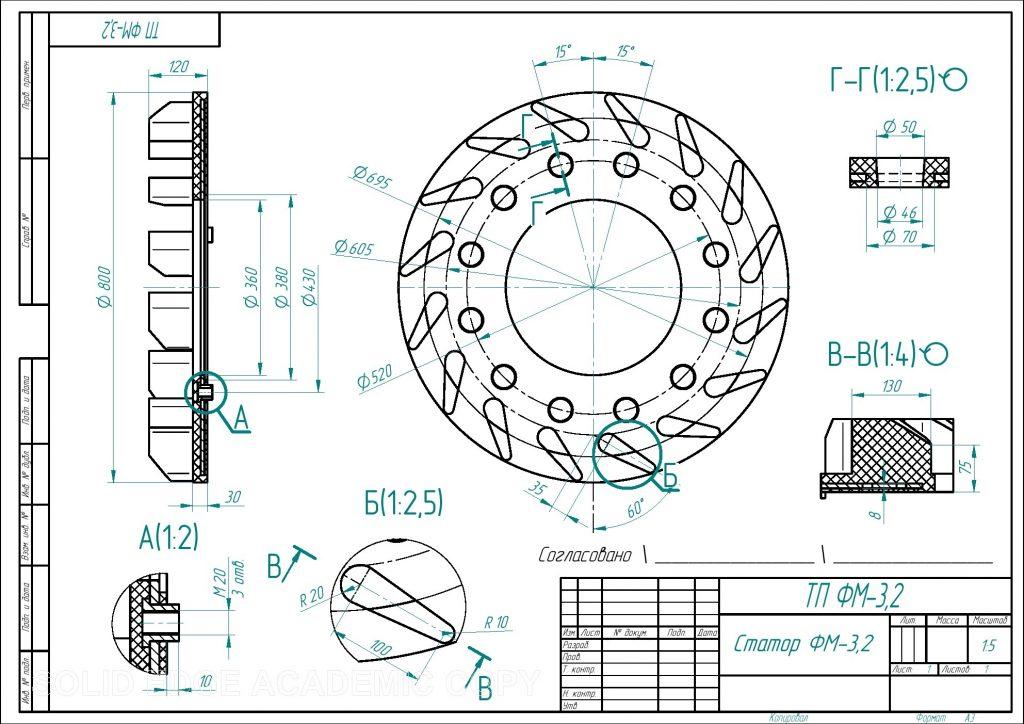 Статор ФМ-3,2