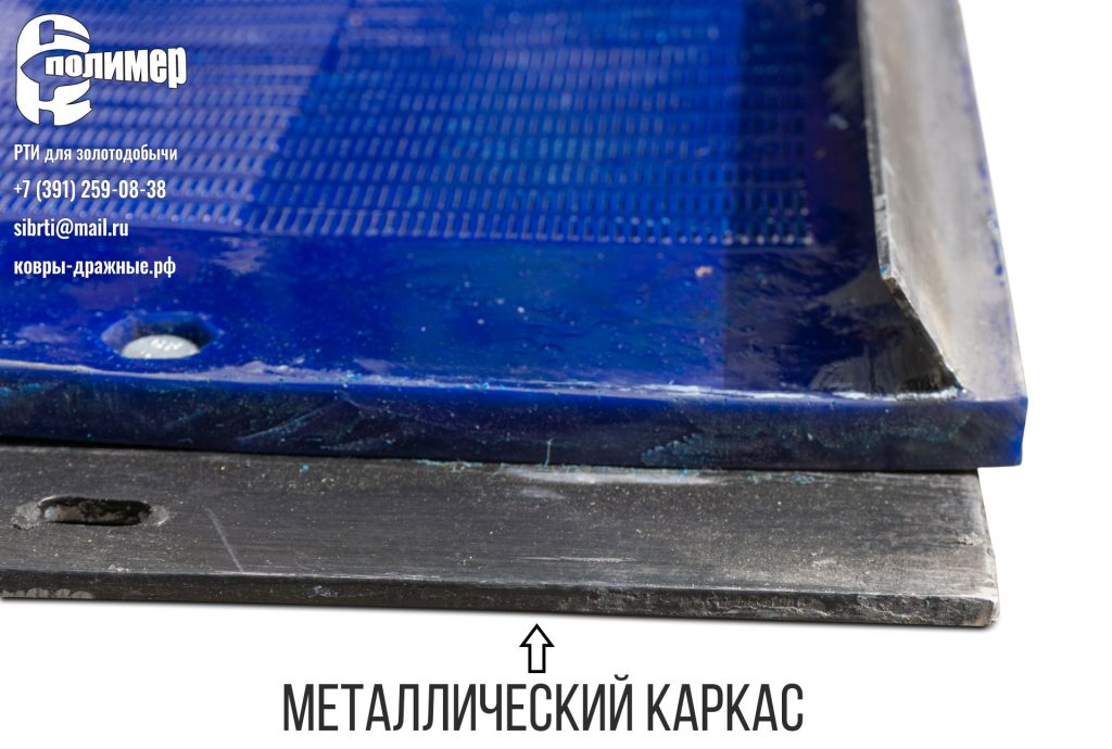 натяжные сита на металлическом каркасе