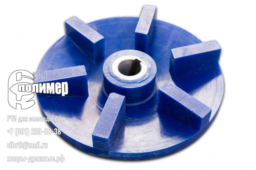 Импеллер ФМ0,2