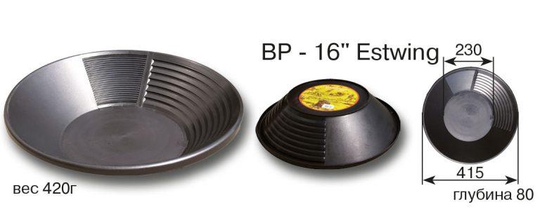 Лоток BP-16 Estwing купить