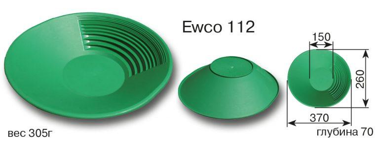 Лоток Ewco 112 купить