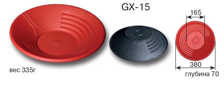 Лоток Gx-15 купить