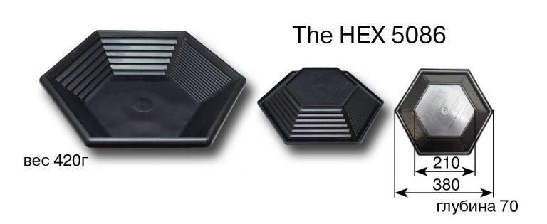 Лоток HEX 5086 купить