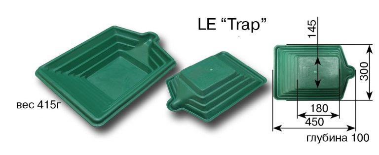 Лоток LeTrap купить
