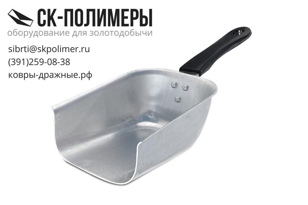 Ковш металлический для щебня