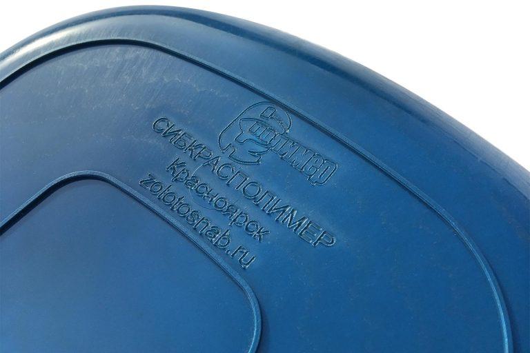 Тазик с фирменным логотипом синего цвета