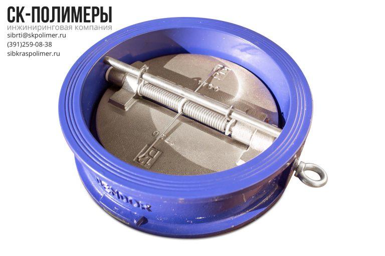 Клапан обратный для трубопроводов