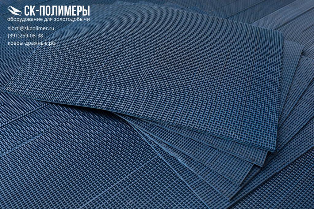 Дражные ковры 362 в синем исполнении