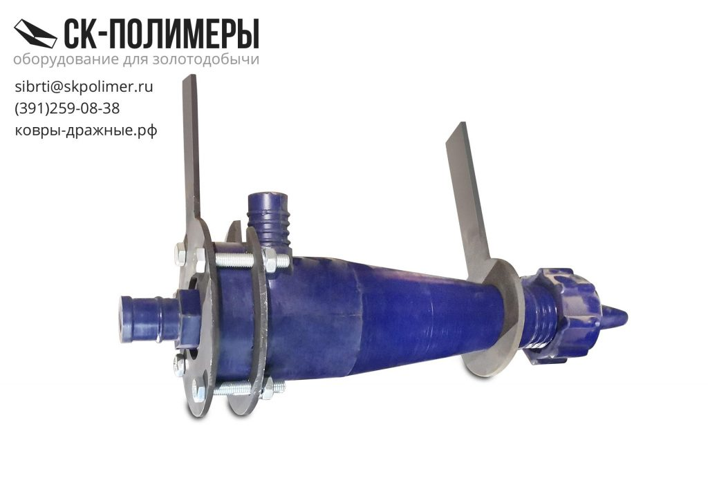 гидроциклон из полиуретана