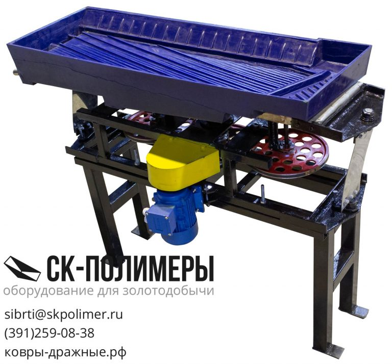 Стол концентрационный RP-4 производство США