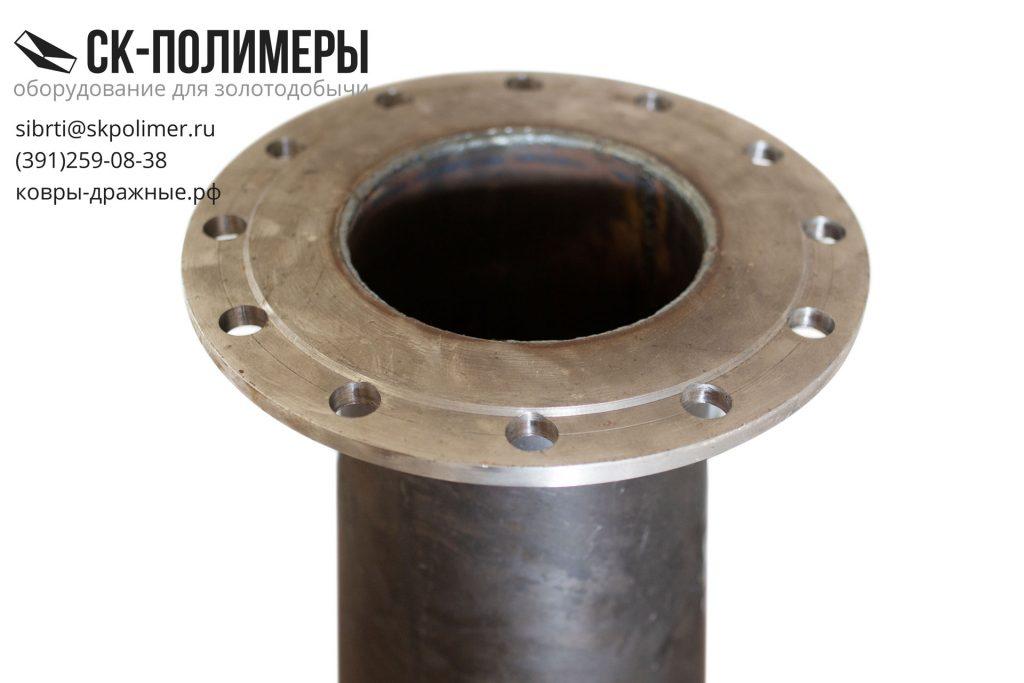 Переходник металлический гидроэлеватора фланец